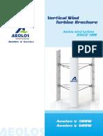 Aeolos-V 300 600W Brochure.pdf