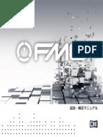 FM8 Manual Addendum Japanese.pdf