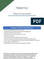 Togaf 9.2 Adm (Pr, A, b).PDF