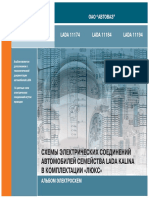 albom-electroshem-lada-kalina-lux.pdf