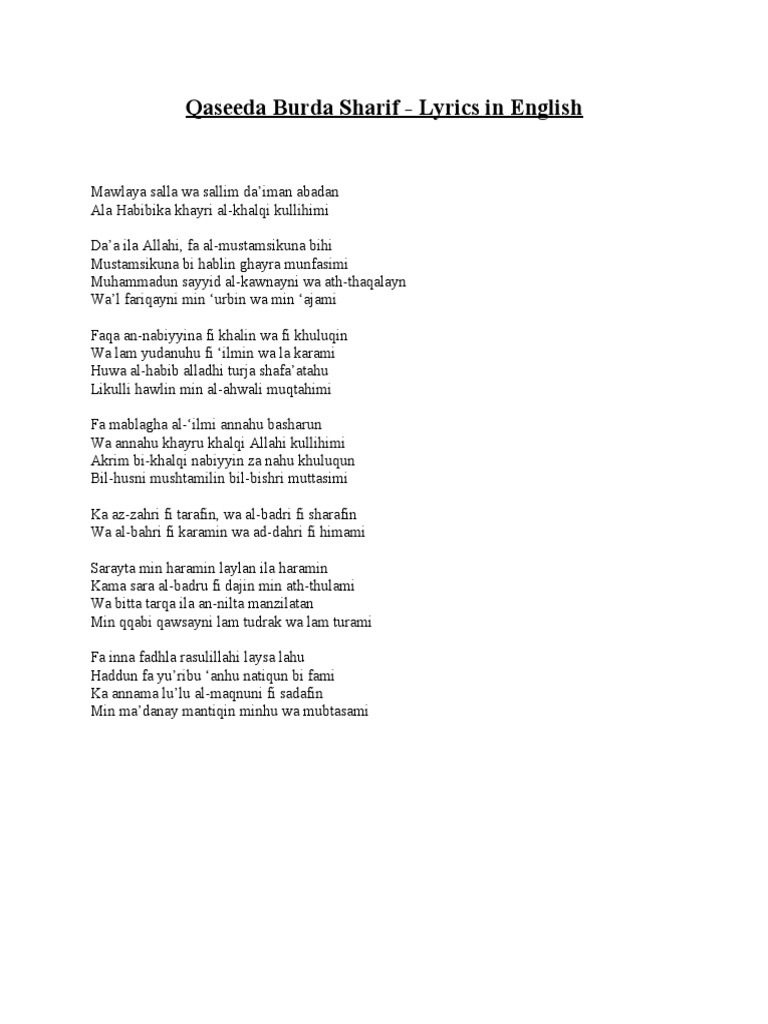 Qaseeda burda sharif background and lyric in english salvation sin stopboris Images