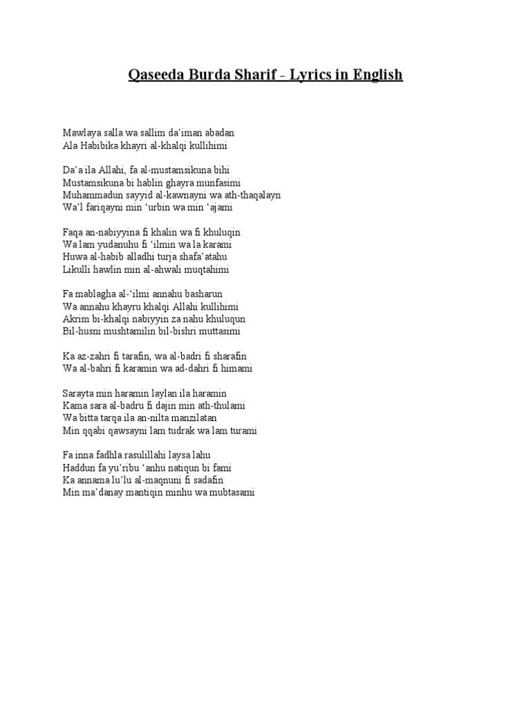 Salam by ala hazrat lyrics