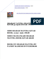 vdocuments.site_shabar-mantra-books.pdf