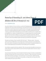 Poem by Al-Farazdaq About Zayn Al-Abideen