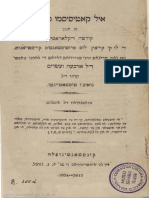 Lishana.org - Catecismo Menor en Ladino (material cristiano en judeoespañol)