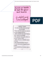 ASMAAOUT TAHLIL _ Site de Lecture Et de Téléchargement de Khassaides de Serigne Touba Transcrits en Francais