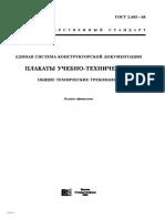 43405.pdf