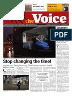 The Voice 10-31- 2019