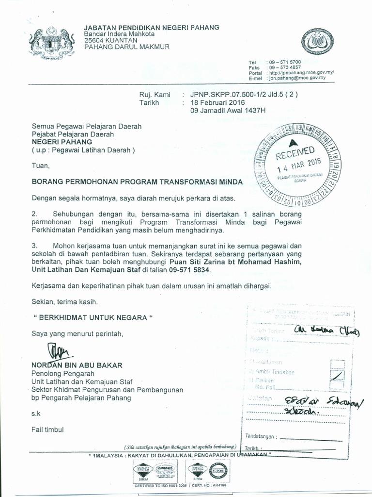 Borang Permohonan Program Transformasi Minda 1