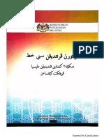 Buku Peraturan Khat.pdf