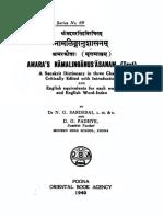 amara_english_sardesai_text.pdf