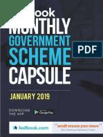 Monthly Governmenty Schemes January 2019 Capsule e5e8e965