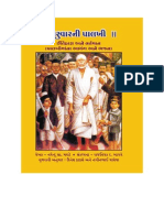 Guruwar Ni Palki - Preface N Introduction