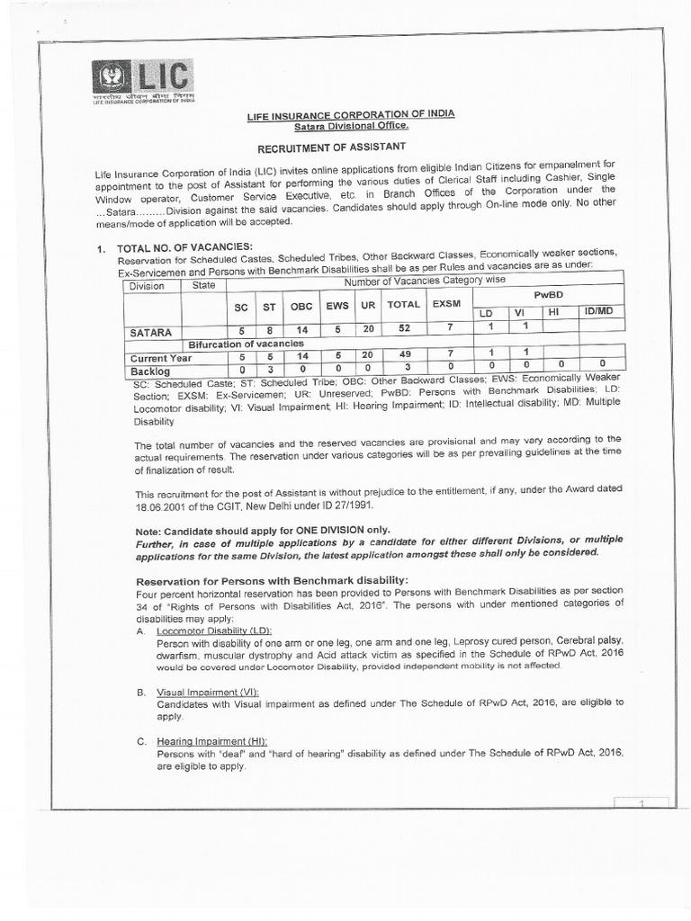 Asstt-Notification-Satara.pdf