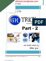 GK TRICK 2.pdf