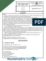 Examens Regional 1bac Oriental Fr 2016 n