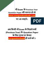 Sanskrit Core CBSE 2015 paper