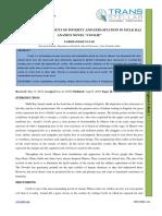7.IJELAUG20197.pdf