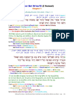 09 The Scriptures. Old Testament. Hebrew-Greek-English Color Coded Interlinear