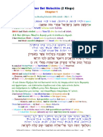11 The Scriptures. Old Testament. Hebrew-Greek-English Color Coded Interlinear