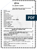 Assurance  Ethics, Values & Good Governance Compress Edition.pdf