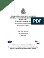 Clinic Management System for Anti Filariasis Unit Kalutara