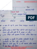 1. Mahatma Gandhi Handwritten Notes 1