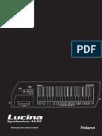 Lucina AX-09_rus