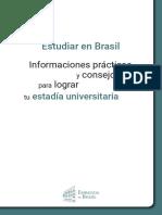 CEstudiar en Brasil Web.