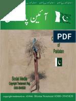Aaen E Pakistan.pdf