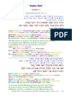 31 The Scriptures. Old Testament. Hebrew-Greek-English Color Coded Interlinear