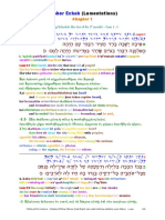32 The Scriptures. Old Testament. Hebrew-Greek-English Color Coded Interlinear