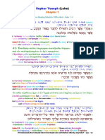 03 The Scriptures. New Testament. Hebrew-Greek-English Color Coded Interlinear