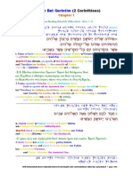 08 The Scriptures. New Testament. Hebrew-Greek-English Color Coded Interlinear