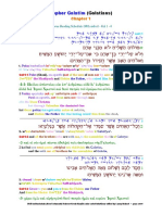 09 The Scriptures. New Testament. Hebrew-Greek-English Color Coded Interlinear