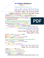 11 The Scriptures. New Testament. Hebrew-Greek-English Color Coded Interlinear