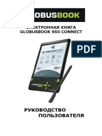 Globusbook 950 Connect Manual Rus