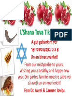 L'Shana Tova Tikatevu 5779!