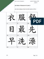 MITRES_21F_003S11_stroke04.pdf