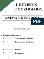 frc animal kingdom