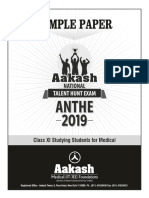 ANTHE Sample Paper and Answer Key 2019 for Class 11 Medical
