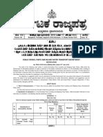 The Karnataka Maternity Benefit (Amendment) Rules 2019