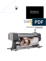 Mutoh ValueJet VJ-1614 Рус