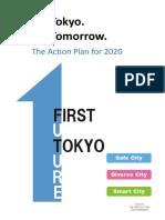 New Tokyo - New Tomorrow