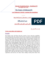 Thematic Translation Installment 96 Chapter Al-Rahmaan (55) by Aurangzaib Yousufzai