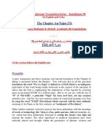 Thematic Translation Installment 98 Chapter an-Najm (53) by Aurangzaib Yousufzai