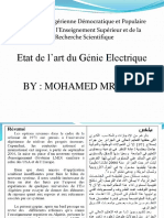 Etat de l'Art By_ Mohamed Mraoui