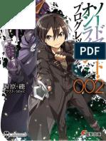 SAO VOLUME 2