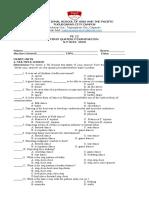 1st Examination of Pe 12