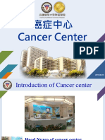 Introduction of Cancer Center in KMUH